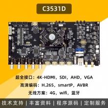 C3531D