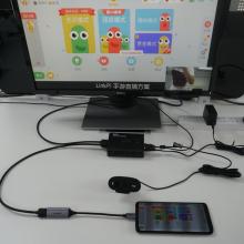 亲民的双机位手机游戏直播方案