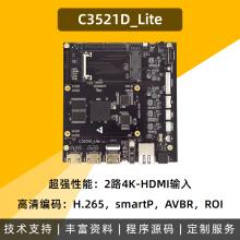 C3521D_Lite