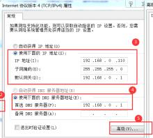 我的电脑不是192.168.1.X网段的,如何访问编码器