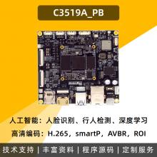 C3519A_PB