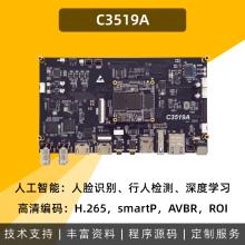 C3519A
